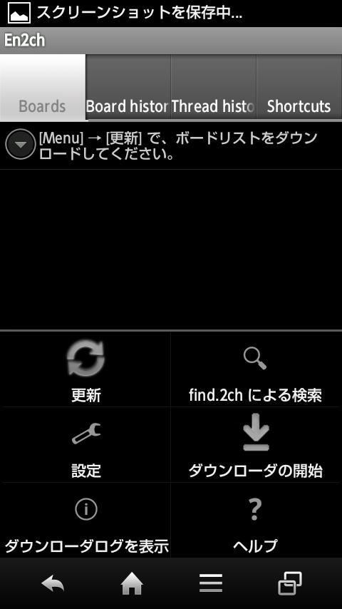 En2ch_画像01