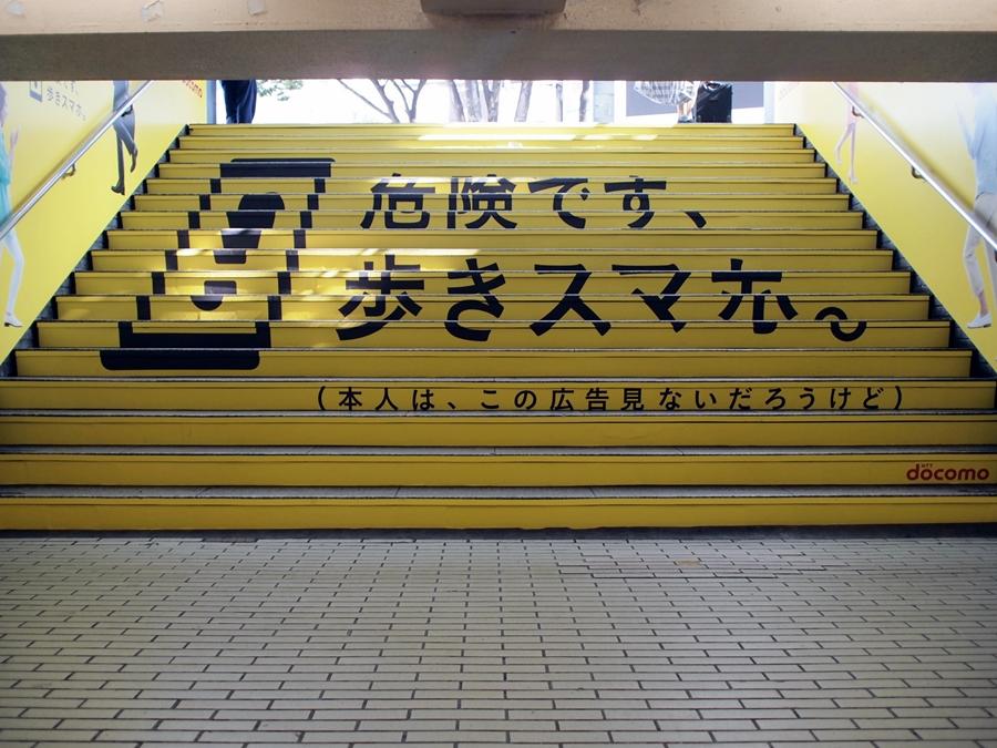 http://adcdn.goo.ne.jp/images/sumaho/club/20130805_arukisumaho/01.JPG