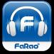 FaRao(ファラオ)最新ヒットが聴けるインターネットラジオ