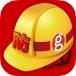 goo防災アプリ 防災情報、気象情報、安否確認、安否登録