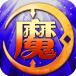 壮絶魔界大戦!(3D RPG)
