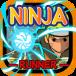 忍者ランナー 迫力の忍術アクションゲーム