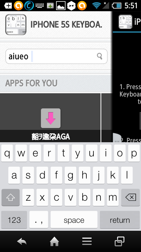 iphone 5s keyboard ios 7 アプリレビュー iphone 5s keyboard ios 7 アンドロイドアプリ iphoneアプリは 17479